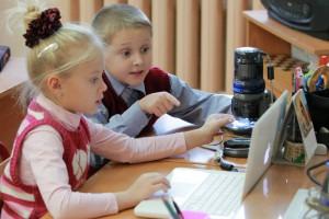 учеба образование дети