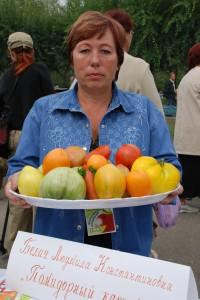 2006г Белая Людмила 1542