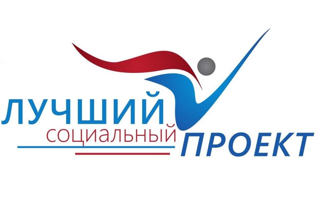 Картинки по запросу Минусинск