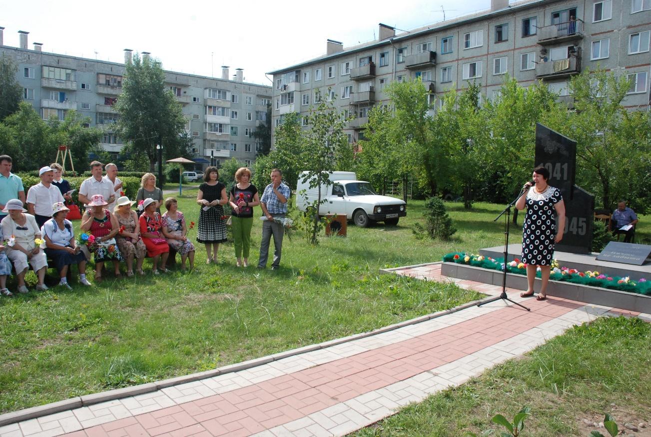 г минусинск поселок зеленый бор картинки инфраструктура, рядом