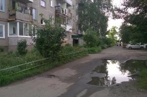 Комарова, 13 до