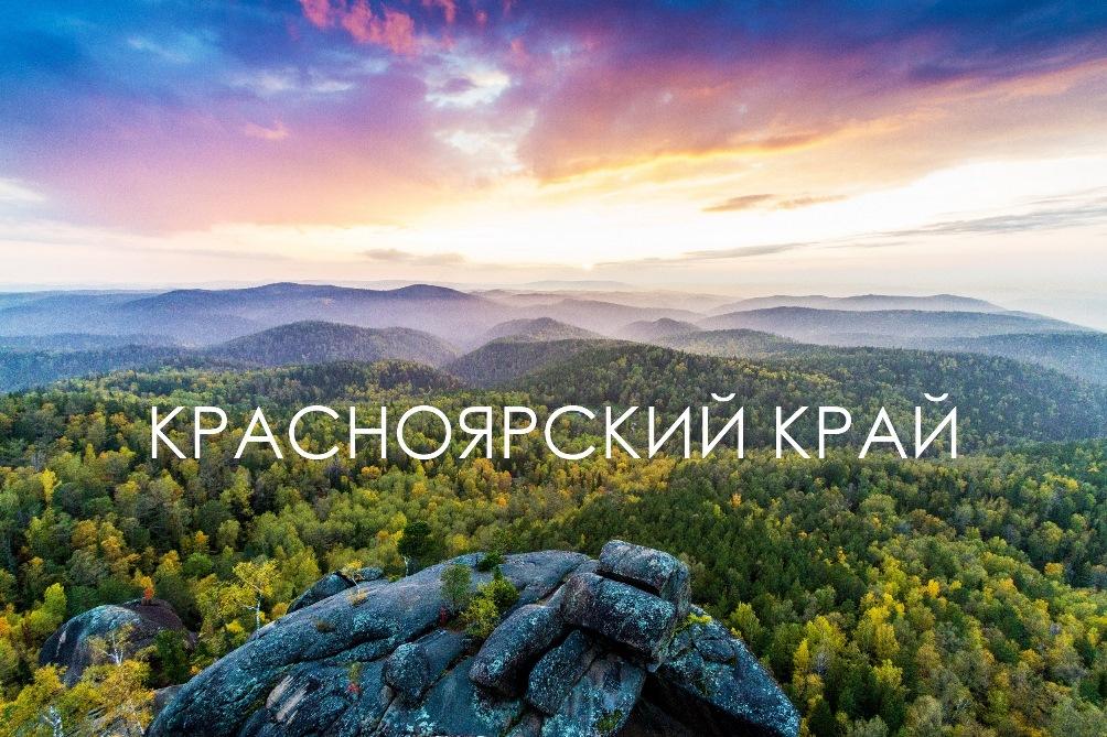 Столбы. Фото Сергей Филинин_3