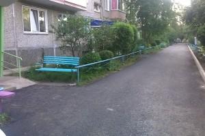 Тимирязева, 20 ПОСЛЕ