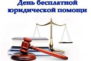 Юридлическая помощь