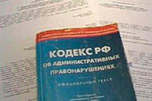 административка