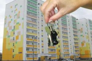 дом ключи