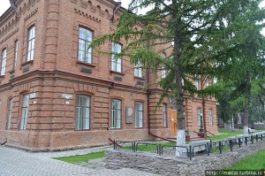 Музей Мартьянова