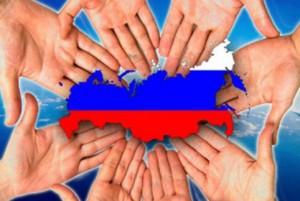 флаг россия люди выборы
