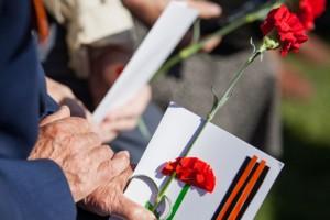 ветераны народная победа