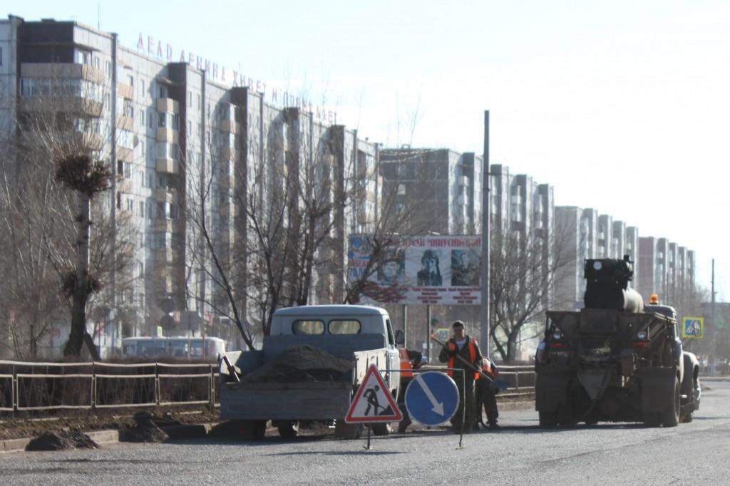 ремонт дорог Абаканская