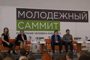 саммит iu98SMgIS_o