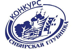 sibirskaya-glubinka